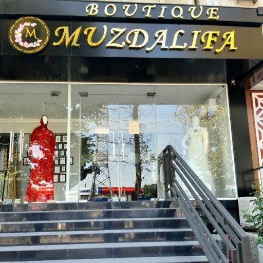 MUZDALIFA BOUTIQUE