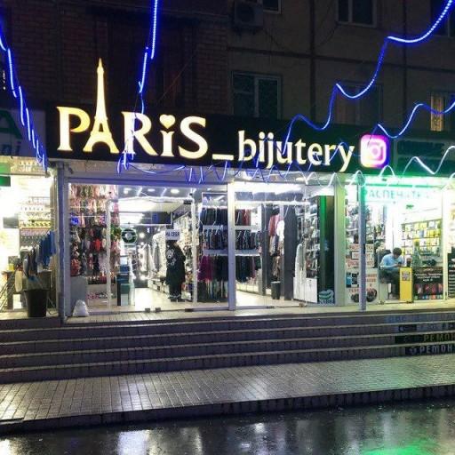 bijutery_paris