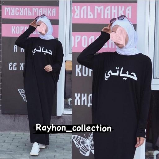 Rayhon_art_collection🥀