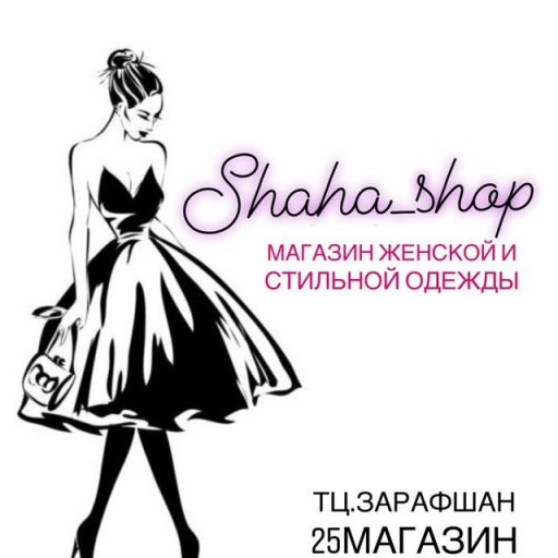 Shaha_shop