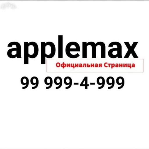 applemax.uz